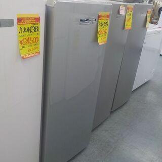G:940112 冷凍庫 1ドア138L ハイアール 2020年...