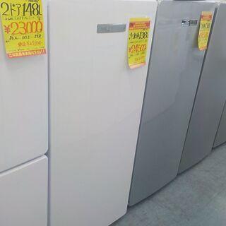 G:940116 冷凍庫 1ドア138L ハイアール 2020年 白