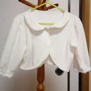 子供服75 ボレロ 羽織 サイズ100