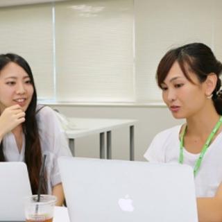 【ジモティー】全国各地で募集中! 在宅リモートワークを始めてみませんか♪ - 札幌市
