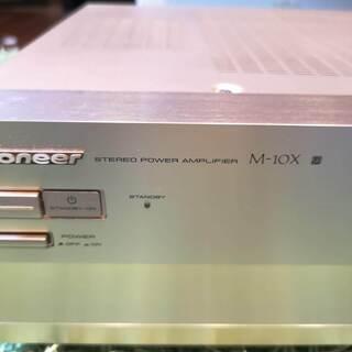 PIONEER パイオニア M-10X ステレオパワーアンプ