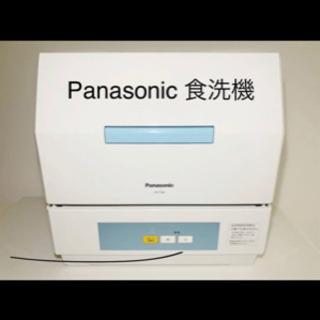 Panasonic 食器洗い機 NP-TCB4 15,000円
