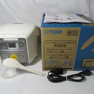 JAKN1584/炊飯ジャー/炊飯器/3合炊き/ホワイト/一人暮...