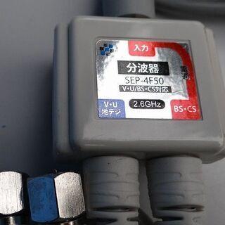 日本アンテナ アンテナ信号の分波器 (断捨離)