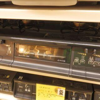 ガスコンロ LPガス用 パロマ IC-365WA-R