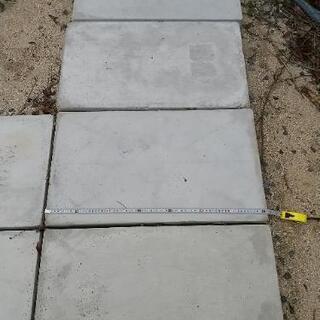 セメントの平板