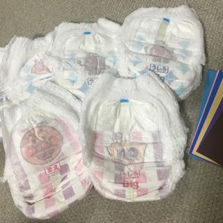 オムツGenki!☆Big6枚セット&折り紙のおまけつき!