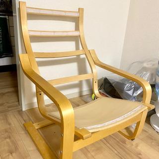 【無料】IKEA ポエング