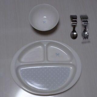ランデブー ベビー食器