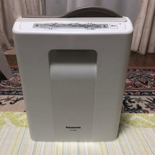 【2015年製】Panasonic布団乾燥機