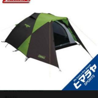 コールマン ツーリング テント 一回のみ使用