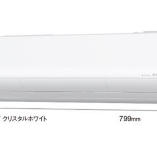 Panasonic2020年製エアコン18畳