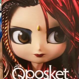 【ネット決済】【未開封】【貴重品】Qposket hide Vo...