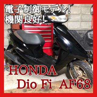 ☆安心の点検整備.動画☆ホンダ ディオFi AF68☆電子制御エ...