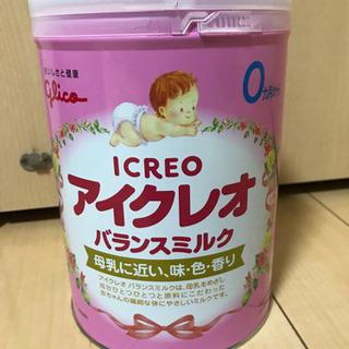 アイクレオ 粉ミルク 800g