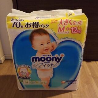 ムーニーマン エアフィット Mサイズ 70枚 3セット210枚なら3200円の画像
