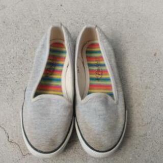 靴20cm