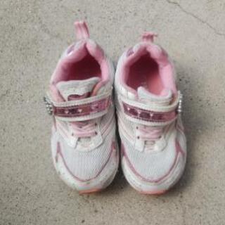 靴17cm