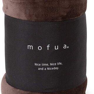 【新品】mofua(モフア) 毛布 シングル オールシーズン快適...