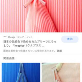 クナプラス プレコ ミニ 大人気‼︎完売品‼︎ - 靴/バッグ