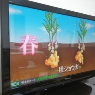 美品 Panasonic 46型プラズマテレビ