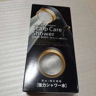 サロンスタイルシャワー シャワーヘッド