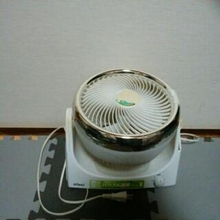 小型 扇風機