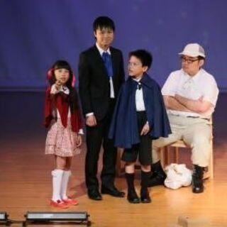 児童青少年劇団です