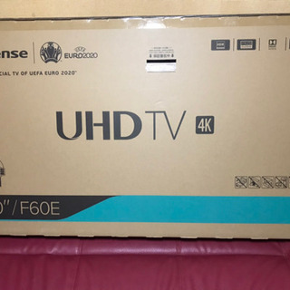 50型 液晶テレビ 新品未開封 EURO2020