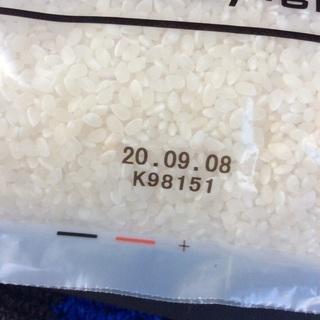 農家の美味しい〜お米(⌒0⌒)b