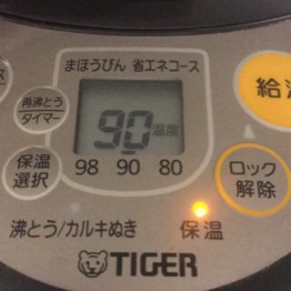 TIGER PIL-A300 電気ポットとく子さん
