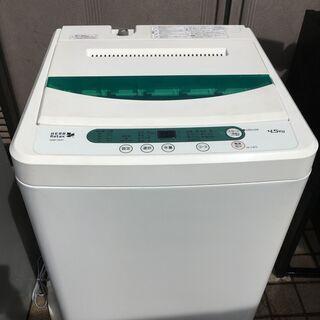 Relax 4.5kg全自動洗濯機 YWM-T45A1 2018...