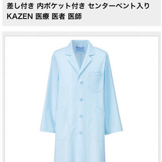 KAZEN 男性 長袖 ①