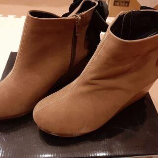 e hyphen world gallery 靴