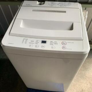 ☆無印良品6kg全自動洗濯機2014年製☆