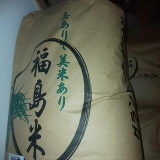 新米!令和2年茨城産コシヒカリ25kg 籾