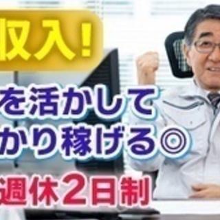 【交通費別途支給】しっかり稼げる!/設計士/正社員/年収500万...