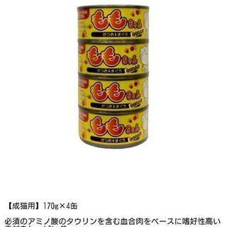 【キャットフード】いなば かつおまぐろ缶 未開封 60缶