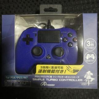 【ネット決済・配送可】PS4 コントローラ