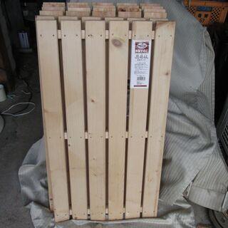 ★木製 すのこ 新品6個セット