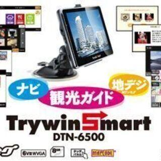 Trywin カーナビ『Trywin Smart』DTN-650...
