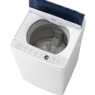 (10月中旬) 洗濯機、掃除機セット