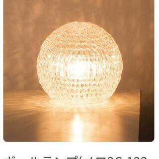 ニトリ ルームライト ボールランプ LED付きの画像