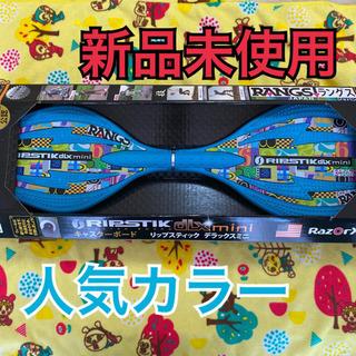 リップスティックジャパン キャスターボード 新品未使用