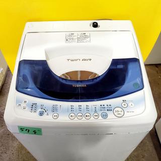 ①‼️大容量‼️574番 TOSHIBA✨東芝電気洗濯機✨AW-...