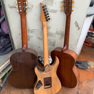YAMAHA アコースティックギター G-90A  3台セット