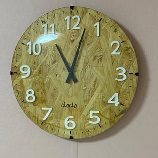 ウッド調 壁掛け時計