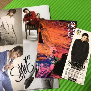 SKY-HI サイン入りうちわ クリアファイル カタルシスCD ...