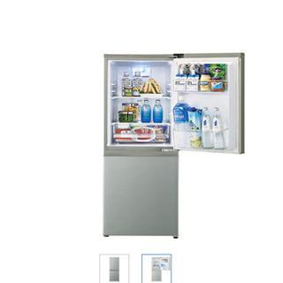 【26、27日まで】冷凍冷蔵庫★AQUA★品番AQR-13H★126L