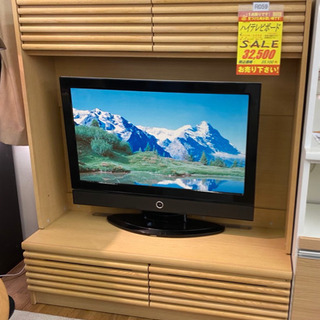 R059 ファニチャードーム モダンハイテレビボード 幅135c...